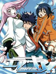 Air Gear - Vol 4