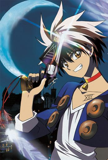 Black Cat Thirteen Manga